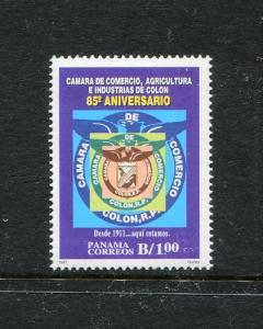 Panama 851 MNH, 1997 Colon Chamber of Commerce. x26689