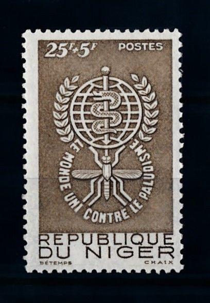 [70577] Niger 1962 Fight against Malaria Mosquito  MNH