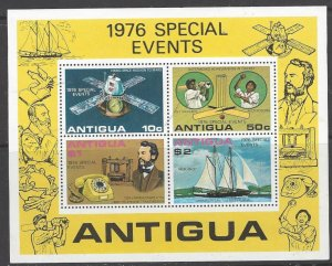Antigua 458a  MNH   1976 Special Events