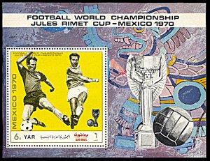 Yemen 276B, MNH, World Cup Football Mexico souvenir sheet