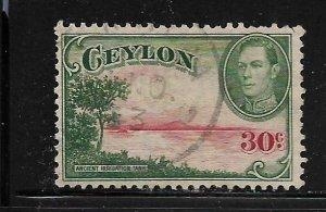 CEYLON, 285, USED, ANCIENT IRRIGATION TANK