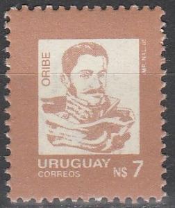 Uruguay #1197 MNH VF (V3997)