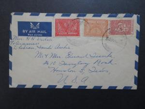 Saudi Arabia 1954 Airmail Cover to USA / Left Corner Crease - Z8424