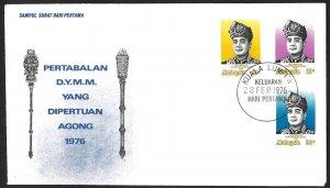 Malaysia SC#141-143 Sultan Jahya Petra (1976) FDC