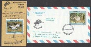 NEW ZEALAND 1988 Birdpex Pigeon flight flimsy + commem cover................L382