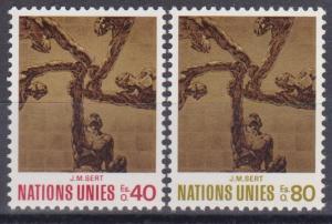 UN Geneva #28-9 MNH VF (ST730)