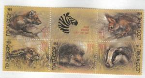 Russia Scott B152-156 = B156a MNH** 1988 Zoo animal block set CV $3.60