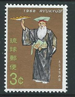 Ryukyu Islands 172 1968 Old People Day MNH