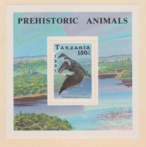 Tanzania Scott #766 Stamps - Mint NH Souvenir Sheet