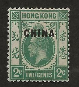 GREAT BRITAIN OFFICES - CHINA SC# 18  AVF/MOG 1922