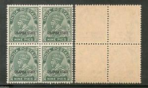India CHAMBA State 9ps KG V SG 64 / Sc 61 Postage Stamp Cat £40 BLK/4 MNH