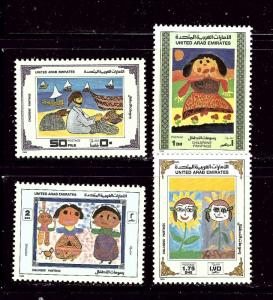 United Arab Emirates 261-64 MNH 1988 Childrens Drawings