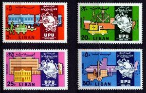 Lebanon Sc #C708 to C711 Airmails - 1974 Centenary of the UPU - MNH