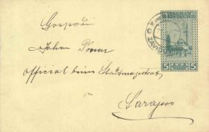 Yugoslavia Bosnia and Herzegovina 5h Mosque Postal Card 1906 K. und K. Milit....