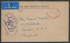GAMBIA 1964 Official Paid airmail cover Bathurst to UK.....................41102