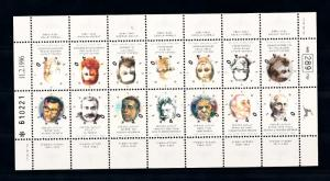 [57366] Israel 1996 Hebrew writes MNH sheet