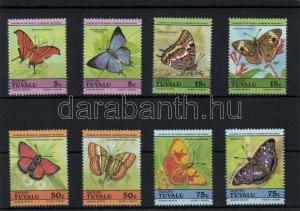 Tuvalu-Vaitupu stamp Butterflies set MNH 1995 Mi 45-52 WS90070