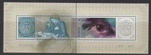 NORWAY SGMS1587 2005 150th ANNIV OF NORWEGIAN STAMPS MNH
