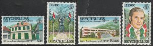 Seychelles #542-545 MNH Full Set of 4