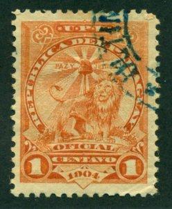 Paraguay 1905 #O61 U SCV (2018) = $0.30