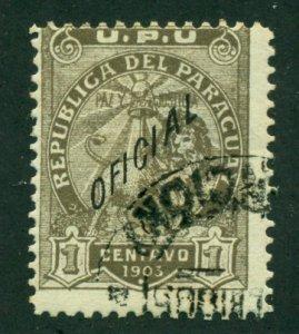 Paraguay 1903 #O50 U SCV (2018) = $0.35
