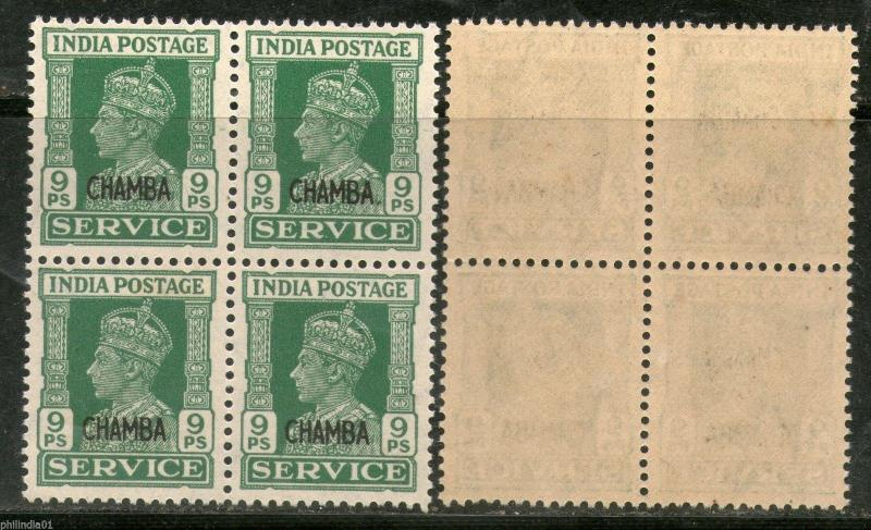 India Chamba State KG VI 9p SERVICE Stamp SG O75 / Sc O58 Cat £40 BLK/4 MNH
