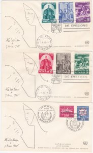World Refugee Year 24 First Day Covers with a Common Designed Cachet on each