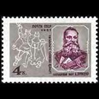 RUSSIA 1961 - Scott# 2555 Poet Pumpurs Set of 1 NH