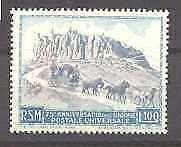 San Marino 304 MNH UPU-49 SCV16