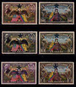 Ecuador 1945 Visit of President Juan Antonia Rios of Chile Set [Mint]