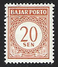 Indonesia #J74A Used Single Stamp