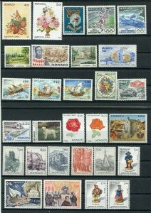 D123642 Monaco MNH Year 1992 34 values