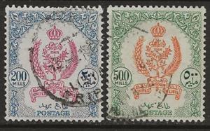 Libya 165-166 [u] CV $14.50 ag15