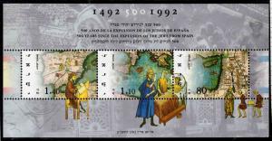 ISRAEL Scott 1114 MNH** 1992  souvenir sheet
