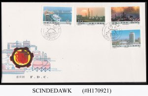 CHINA - 1988 THE ACHIEVEMENT OF SOCIALISM - FDC