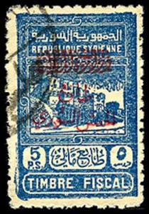 SYRIA RA9  Used (ID # 50526)