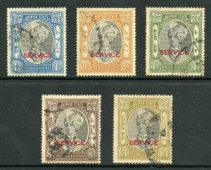 IFS JAIPUR Service SGO18/O22 1932 Postage Revenue Set Fine Used