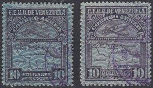 Venezuela 1932 10b Dark Violet. Two shades, fine used. Scott C39, SG 448