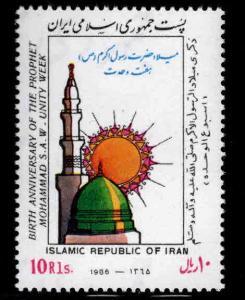 IRAN Scott 2249 MNH** 1986 stamp