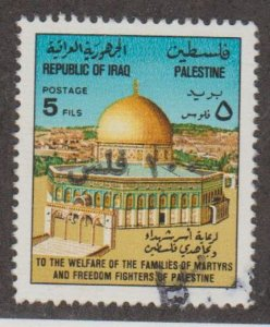 Iraq Scott #1465a Stamp - Used Single
