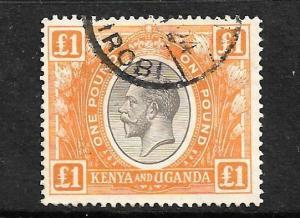K.U.T 1922 1pound  KGV  FU SG 95