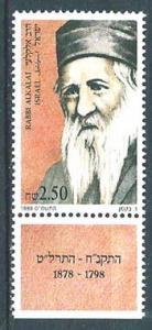 Israel 1029