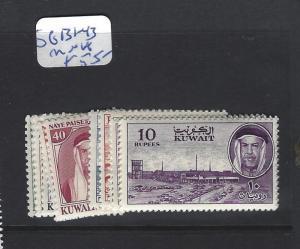 KUWAIT  (PP1412B)  SG 131-143   MNH