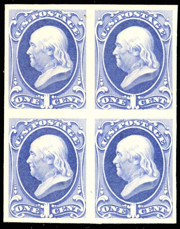 156P3, Superb Plate Proof on India BLOCK OF 4