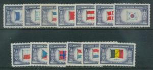 U.S. Scott  909-921 VF Unused Overrun Countries