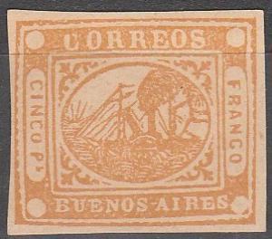 Argentina Buenos Aires #5 CV  $5000.00 Reprint  (SU3919)