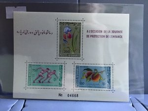 Afghanistan 1962 Children's Day  mint never hinged stamps sheet R26928