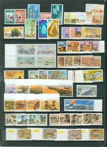 SOUTH WEST AFRICA LOT of 56 incl 14 SETS...MNH...$80.00