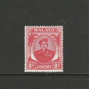 Malaya Perlis, 1951/5 8c Scarlet MM SG 13