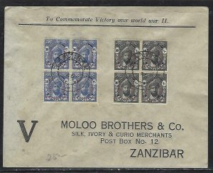 ZANZIBAR  (PP2608B)  1946 COVER  PEACE  SET BL 4   CACHETED FDC LOCAL